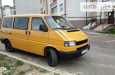 Цены Volkswagen Caravelle Газ / Бензин