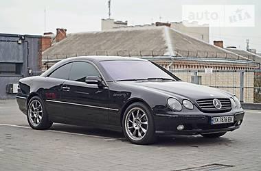 Цены Mercedes-Benz CL 500 Газ / Бензин