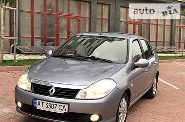 Ціни Renault Clio Symbol Газ / Бензин