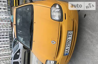 Цены Renault Clio Symbol Газ / Бензин