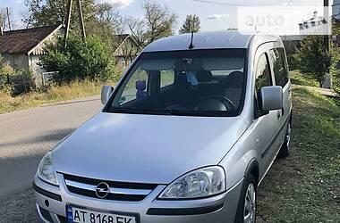 Цены Opel Combo пасс. Газ / Бензин