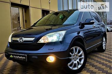 Цены Honda CR-V Газ / Бензин