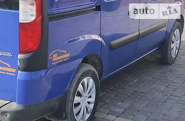 Ціни Fiat Doblo груз. Газ / Бензин