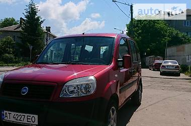 Цены Fiat Doblo Panorama Газ / Бензин