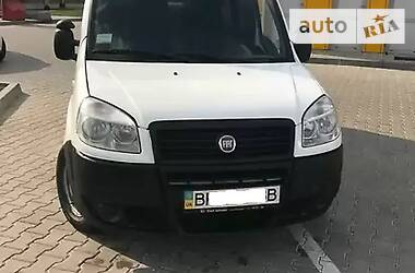 Цены Fiat Doblo пасс. Газ / Бензин