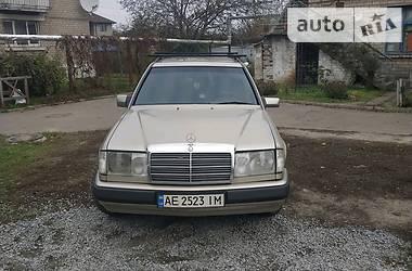 Цены Mercedes-Benz E 230 Газ / Бензин
