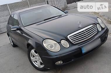 Цены Mercedes-Benz E 240 Газ / Бензин