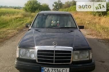 Цены Mercedes-Benz E 260 Газ / Бензин