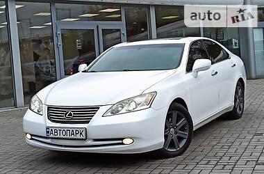 Цены Lexus ES 350 Газ / Бензин
