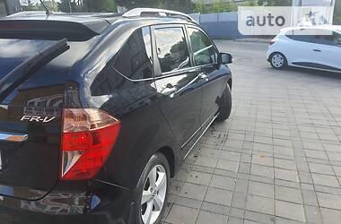 Цены Honda FR-V Газ / Бензин