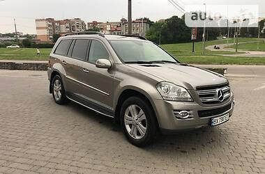 Цены Mercedes-Benz GL 450 Газ / Бензин