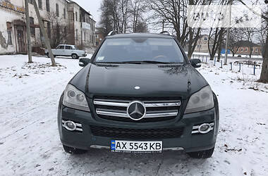 Цены Mercedes-Benz GL 500 Газ / Бензин