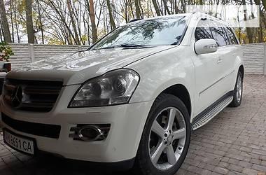 Цены Mercedes-Benz GL 500 Газ / Бензин