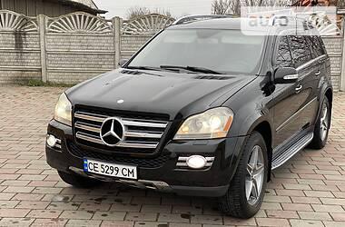 Цены Mercedes-Benz GL 550 Газ / Бензин