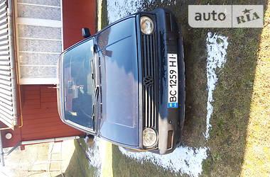 Цены Volkswagen Golf II Газ / Бензин