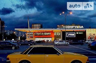 Цены Ford Granada Газ/бензин