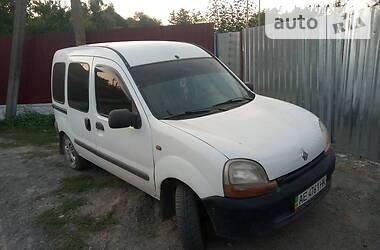 Цены Renault Kangoo груз. Газ / Бензин