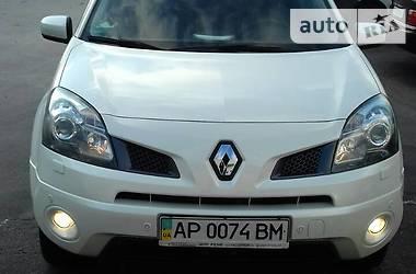 Цены Renault Koleos Газ / Бензин