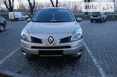 Ціни Renault Koleos Газ / Бензин