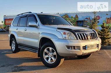 Цены Toyota Land Cruiser Prado 120 Газ / Бензин