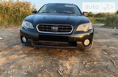 Цены Subaru Legacy Outback Газ / Бензин
