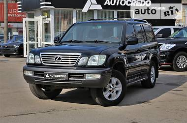 Цены Lexus LX 470 Газ / Бензин