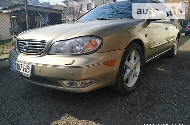 Цены Nissan Maxima QX Газ / Бензин