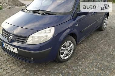 Ціни Renault Megane Scenic Газ / Бензин