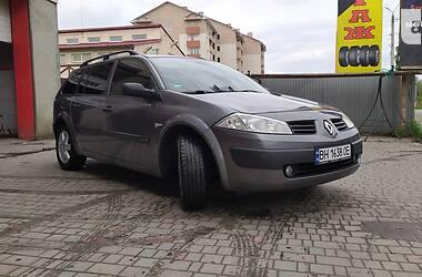 Цены Renault Megane Газ / Бензин