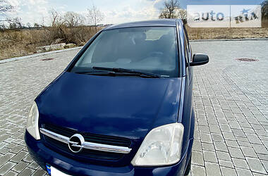 Цены Opel Meriva Газ / Бензин