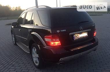 Цены Mercedes-Benz ML 500 Газ / Бензин