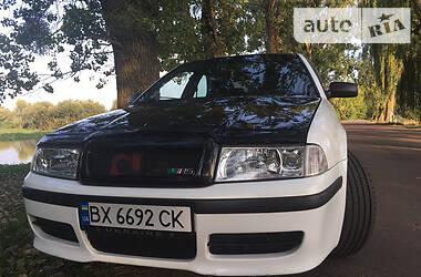 Цены Skoda Octavia RS Газ / Бензин