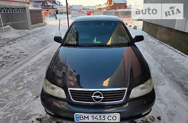 Цены Opel Omega Газ / Бензин