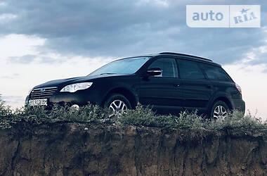 Цены Subaru Outback Газ / Бензин