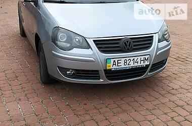 Цены Volkswagen Polo Газ / Бензин