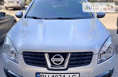 Цены Nissan Qashqai Газ / Бензин