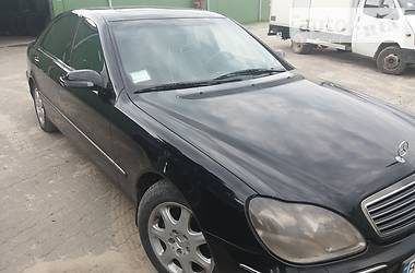 Ціни Mercedes-Benz S 320 Газ / Бензин