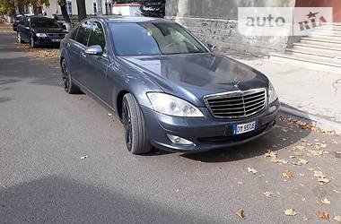 Цены Mercedes-Benz S 350 Газ / Бензин