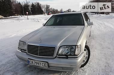 Ціни Mercedes-Benz S 420 Газ / Бензин