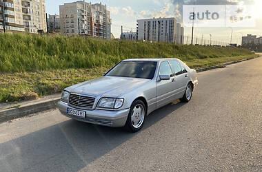 Цены Mercedes-Benz S 420 Газ / Бензин
