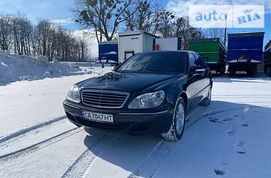 Ціни Mercedes-Benz S 500 Газ / Бензин