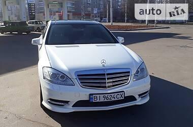 Ціни Mercedes-Benz S 550 Газ / Бензин