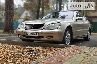 Цены Mercedes-Benz S 600 Газ / Бензин