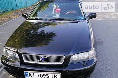 Цены Volvo S40 Газ / Бензин