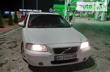 Цены Volvo S60 Газ / Бензин