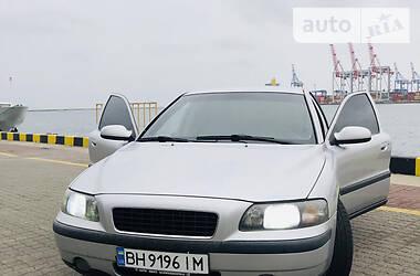 Ціни Volvo S60 Газ / Бензин