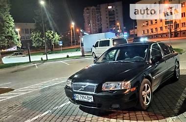 Цены Volvo S80 Газ / Бензин