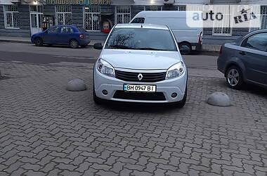 Цены Renault Sandero Газ / Бензин
