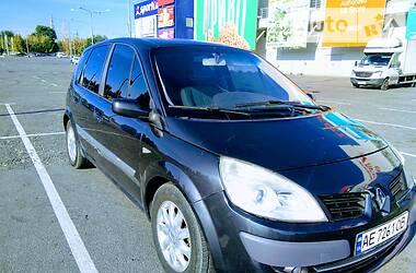 Цены Renault Scenic Газ / Бензин