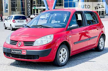 Ціни Renault Scenic Газ / Бензин